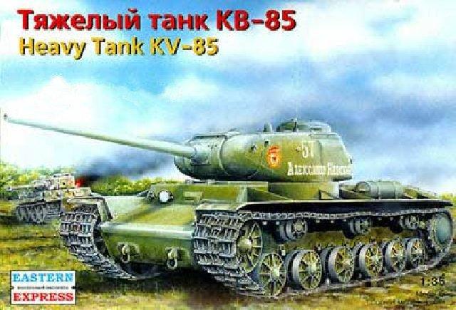 КВ-85, 1/35, (Восточный Экспресс 35102). 56a7f88a04a7