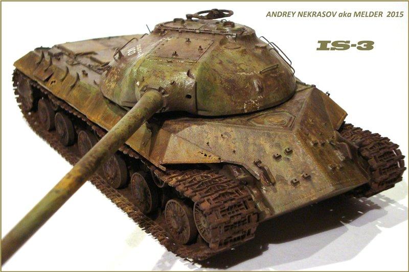 Бронетехника и артиллерия 4ac31ab8c599