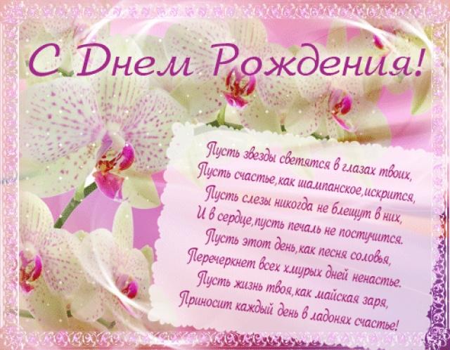 Поздравляем Евочку(Mariyka87) с днем рождения!!!!! Dd948c107529