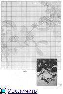 Схемы вышивки - Страница 2 8e8fae7a3d29t