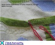Планки, застежки, карманы и  горловины E202a7d6557ft