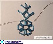 Идеи для  Нового года 273cc0144639t