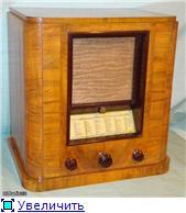 """1934-35 год. Радиоприемник """"KoncertSupers T420"""". (Apsitis) D562f1d852fct"""