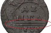 1 Denga. Imperio Ruso. 1731 Dee8177e4412