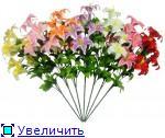 Искусственные цветы, товары для флористики E9c91ce033d3t