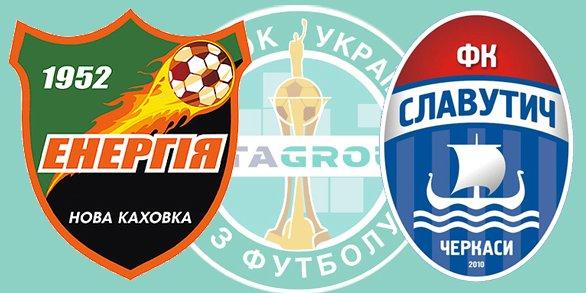 Чемпионат Украины по футболу 2012/2013 E3eabd745dd6