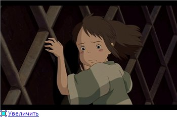 Унесенные призраками / Spirited Away / Sen to Chihiro no kamikakushi (2001 г. полнометражный) 0fd83da4db38t