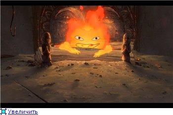 Ходячий замок / Движущийся замок Хаула / Howl's Moving Castle / Howl no Ugoku Shiro / ハウルの動く城 (2004 г. Полнометражный) 8a101bb26b64t