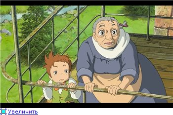Ходячий замок / Движущийся замок Хаула / Howl's Moving Castle / Howl no Ugoku Shiro / ハウルの動く城 (2004 г. Полнометражный) 94b070a2a86at