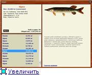 Чурапча - Турниры МВ (максимальный вес) A093c3d9d3aft