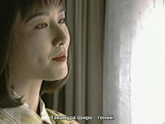 Сериалы японские - 4 - Страница 15 Ef5fafed082f