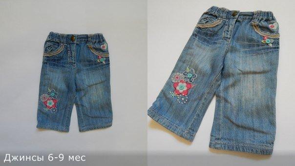 Одежда для девочки от 0 до 3-х лет, после одного ребенка, много всего A61c0d807d4b