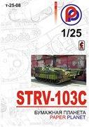 Strv.103c B88a567bffd6t