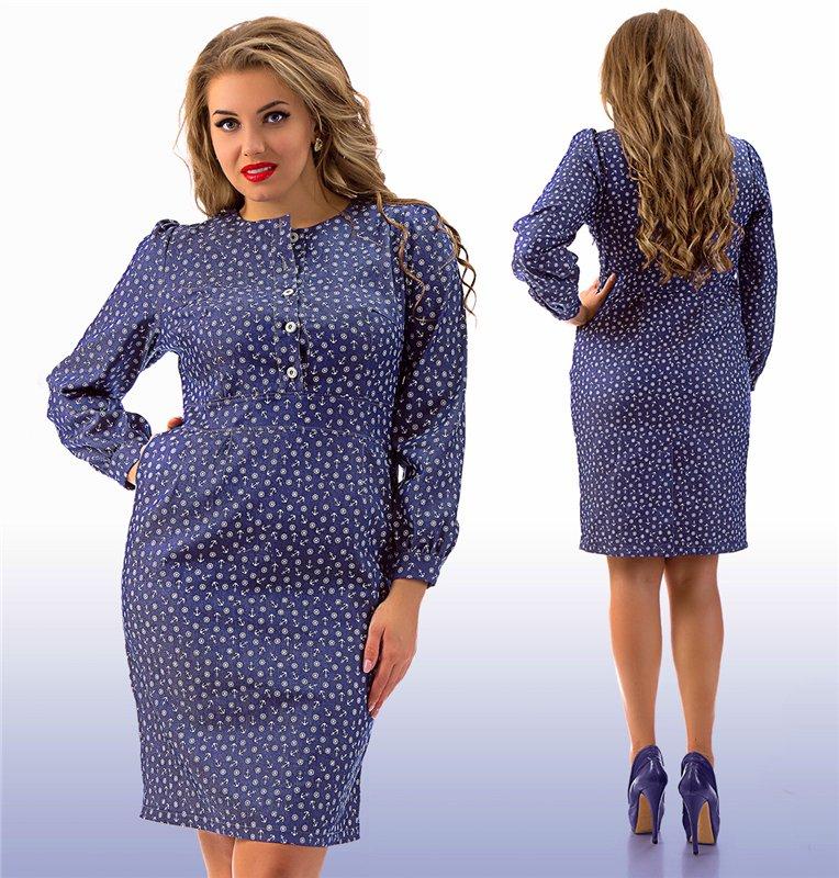 Женская одежда оптом от производителя. Доставка по России - Страница 2 Ef86c48a115f