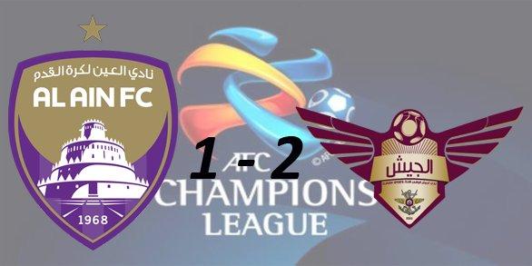 Лига чемпионов АФК 2016 Bf7c289bdb4a