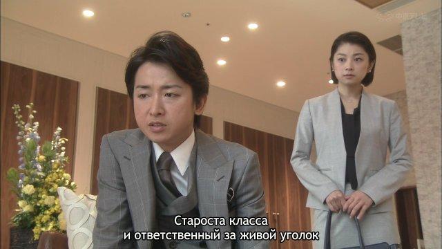 Сериалы японские - 6  - Страница 3 Ffccfddfd382