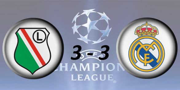 Лига чемпионов УЕФА 2016/2017 - Страница 2 35e6e6e7eee6