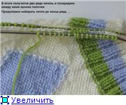 Планки, застежки, карманы и  горловины 6aa8c1836110t