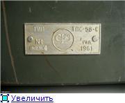 """Радиоприемник """"ТПС-54"""". C627f2a9fe25t"""