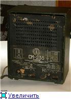 Радиоприемник СИ-235. 14c9214b1fd9t