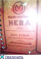 Радиоприемники серии Нева. 37c8c9fe52e4t