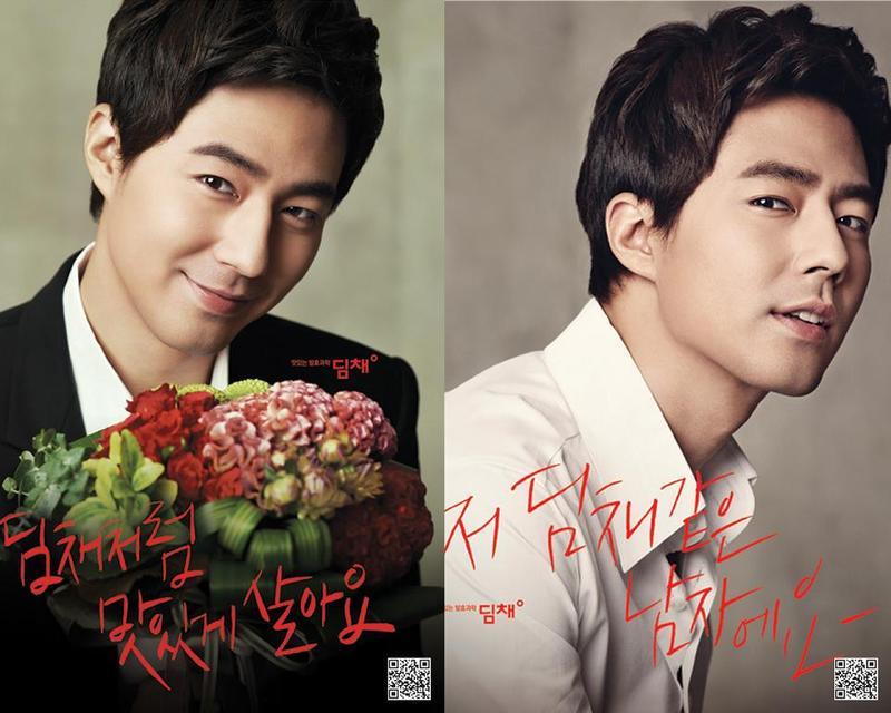 Чо Ин Сон / Jo In Sung / Jo In Seong / 조인성  E65aa254cad9