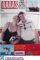 "Аргентина и Бразилия...""Путевые заметки непутёвого туриста""... 296a1bc46e23t"