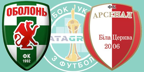 Чемпионат Украины по футболу 2012/2013 4bb6def136b3