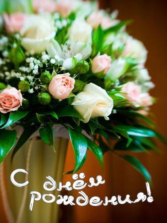 Поздравляем Milenу с Днем Рождения!!! - Страница 3 F51af098689c