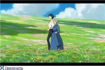 Ходячий замок / Движущийся замок Хаула / Howl's Moving Castle / Howl no Ugoku Shiro / ハウルの動く城 (2004 г. Полнометражный) - Страница 2 C50d33b4f9e1t