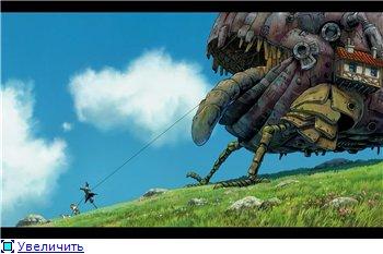 Ходячий замок / Движущийся замок Хаула / Howl's Moving Castle / Howl no Ugoku Shiro / ハウルの動く城 (2004 г. Полнометражный) - Страница 2 C47a97f97493t