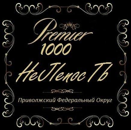 !!!!!! ГАЛЕРЕЯ АВАТАРОВ !!!!!! LeXFlair 033bffdbd154