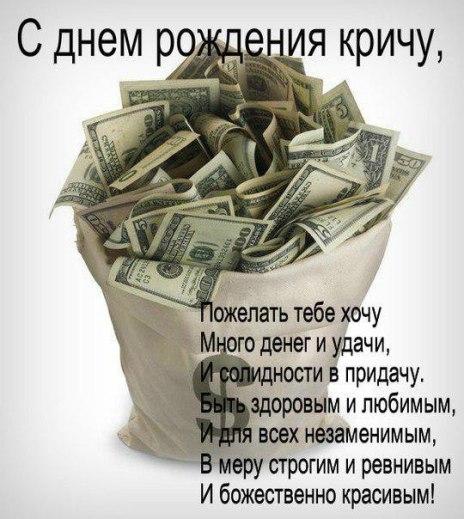 С ДНЁМ РОЖДЕНИЯ, ЭММАНУИЛ ГЕДЕОНОВИЧ!!! A2ed422febb5