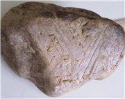 Артефакты и исторические памятники - Страница 6 3c7cfca0edb8t
