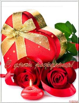 Поздравляем с Днем Рождения Анну (Анютк@) E4ceed1b941bt