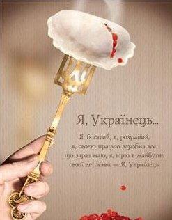 Украинский юмор и демотиваторы 3a1a9b93ad79