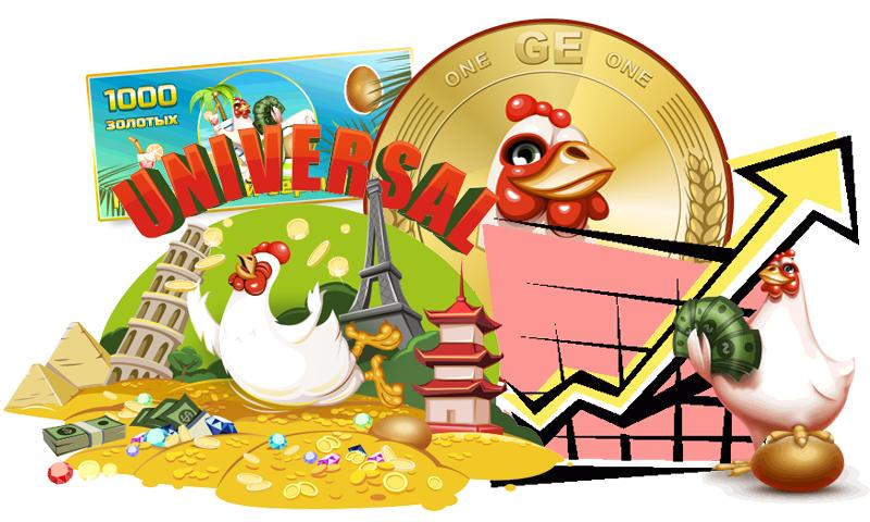 GOLDEN EGGS - gold-eggs.com - игра с выводом денег - Страница 2 3a921cdf551b