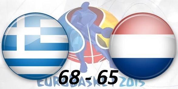 EuroBasket 2015 802ccf46bb29