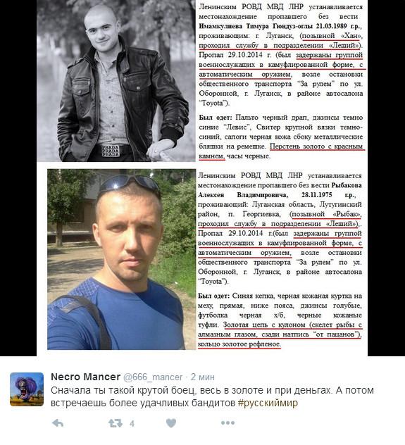 "...о ""русской весне""... - Страница 38 Eacb5719f568"