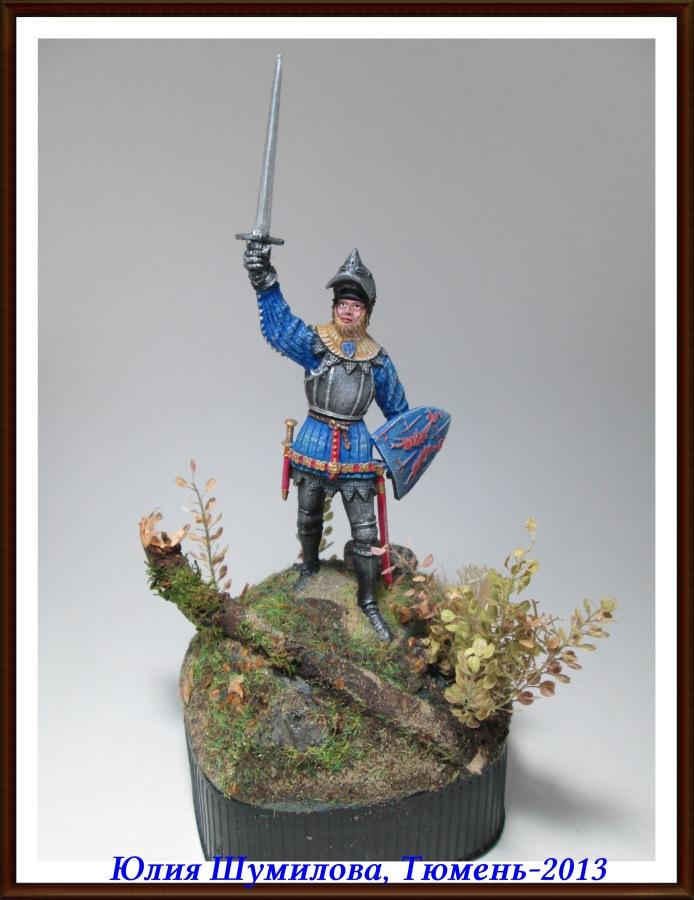 Французский рыцарь, 2-я пол. 14 века 560501dd6e12