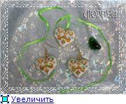 lubaxины выдумки - Страница 4 4825756fc06bt