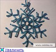 Идеи для  Нового года Bcc8936a434bt