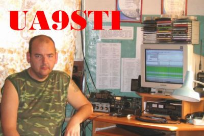 A QSL is а final courtesy of a QSO C072c6272826