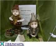 Выставка кукол в Запорожье - Страница 4 0341e9458219t