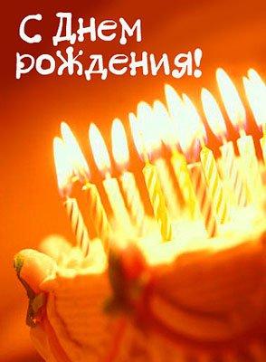 Поздравляем Алёну с днём рождения! 9ba15b1e7568