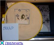 """Календарь 2012"" - вышиваем вместе!!!! - Страница 2 1e94e7daec11t"