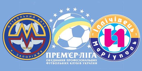 Чемпионат Украины по футболу 2012/2013 09eb1885baba