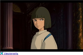 Унесенные призраками / Spirited Away / Sen to Chihiro no kamikakushi (2001 г. полнометражный) 590718b4c2e1t