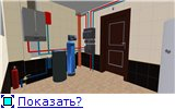 3D объекты ArCon 7e330115aa3at