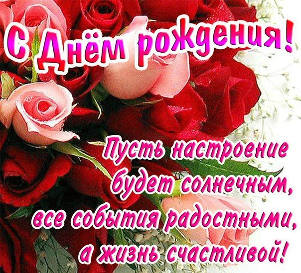 С Днём Рождения, ЛУКРЕЦИЯ! 55fdfb72bf58
